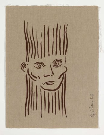 Siebdruck Haring -  Portrait of Joseph Beuys