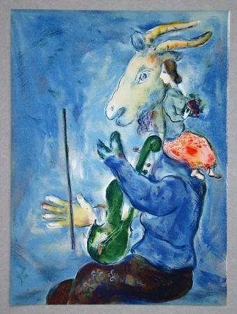 Lithographie Chagall - Printemps