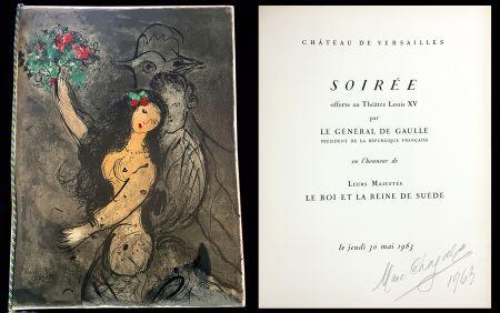 Lithographie Chagall - Programme Soirée Château de Versailles le jeudi 30 mai 1963.