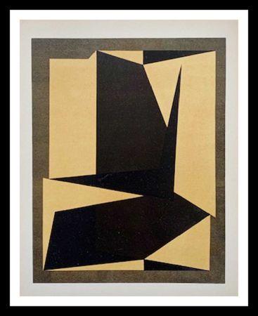 Lithographie Vasarely - PROJET POUR UNE TAPISSERIE