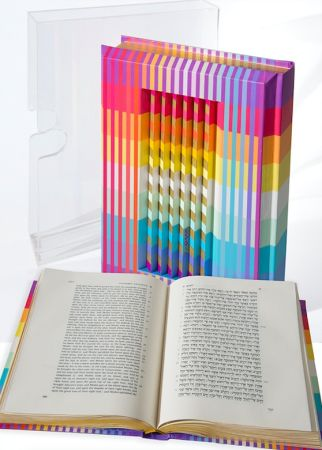 Multiple Agam - Rainbow Torah