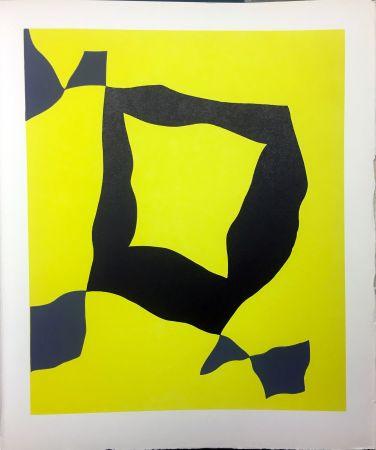 Illustriertes Buch Arp - René Crevel : FEUILLES ÉPARSES (Avec 14 gravures de Giacometti, Ernst, Man Ray, Miró, Masson, etc.). 1965.