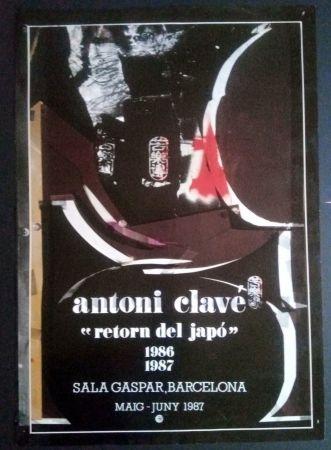 Plakat Clavé - Retorn al Japó - Sala Gaspar 1987