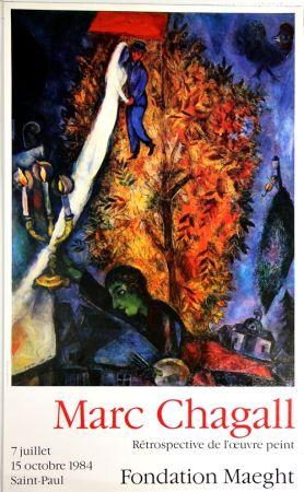 Offset Chagall - Retrospective de L'Oeuvre Peint