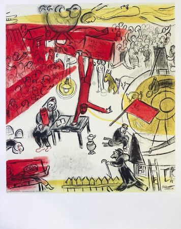 Lithographie Chagall - Revolution