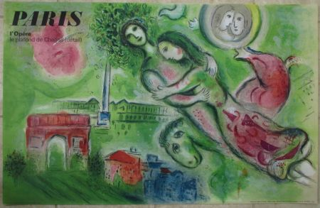 Lithographie Chagall - Romeo et Juliette