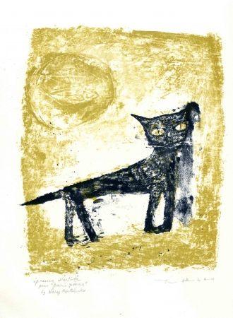 Lithographie Zao - ROSKOLENKO (Harry). Paris poems