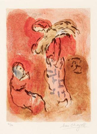 Keine Technische Chagall - Ruth Glaneuse