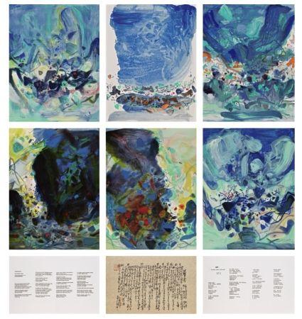 Illustriertes Buch Chu Teh Chun  - Saison Bleue