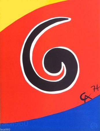 Lithographie Calder - Sky Swirl