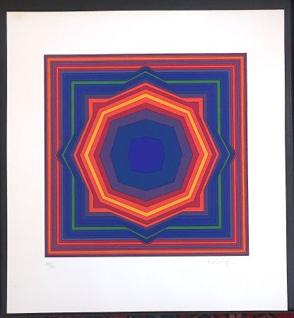 Siebdruck Vasarely - S.t. (249)