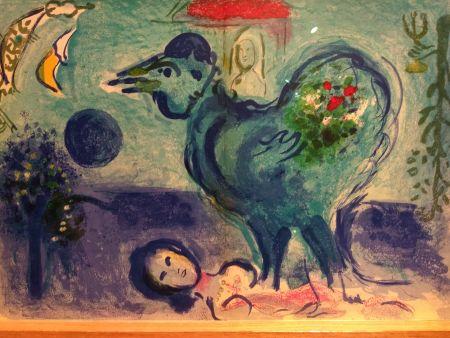 Illustriertes Buch Chagall - Sur quatre murs