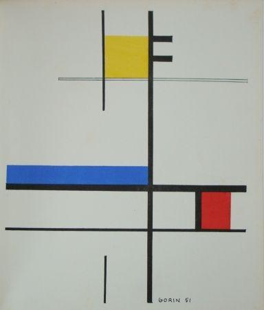 Pochoir Gorin - Témoignages pour l'art abstrait