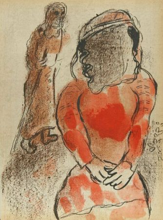 Lithographie Chagall - Tamar: The Daughter-In-Law of Judah from