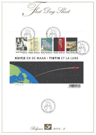 Intaglio Rémi - Tintin et la Lune - First Day Sheets