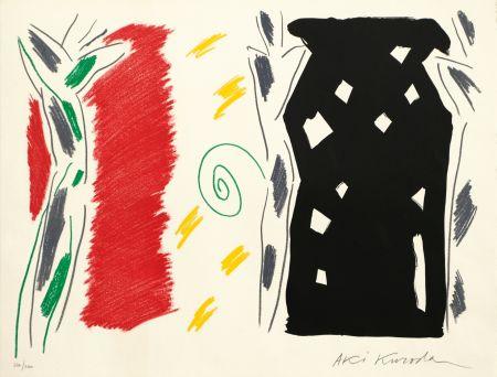 Lithographie Kuroda - Trois Figures
