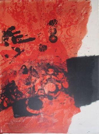 Lithographie Clavé - UNTITLE