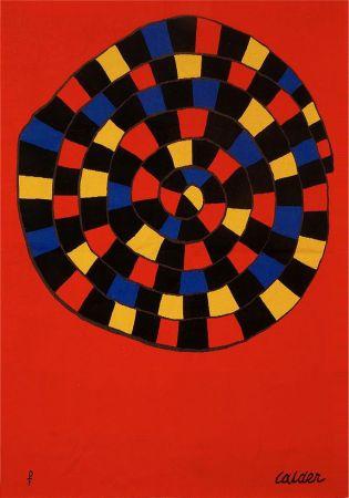 Keine Technische Calder - Untitled