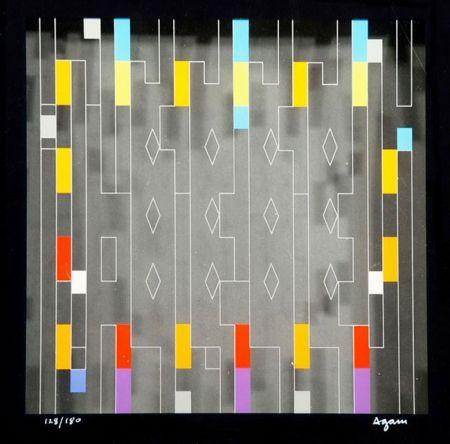 Keine Technische Agam - Untitled, C. 1990