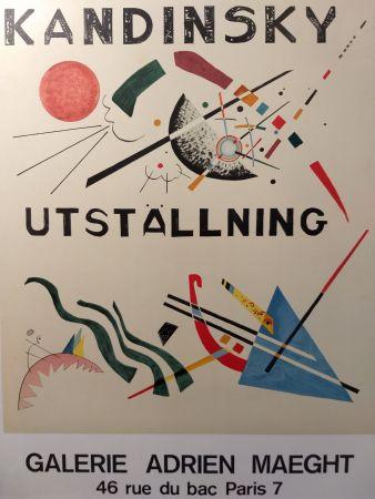 Plakat Kandinsky - Utstallning