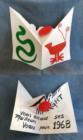 Lithographie Calder - VŒUX POUR 1968 : Carte dépliante et mobile pour Aimé Maeght