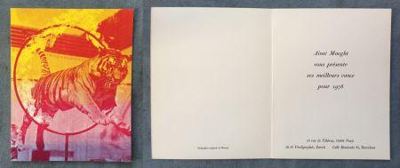 Siebdruck Monory - Vœux d'Aimé Maeght pour 1978 : SÉRIGRAPHIE ORIGINALE DE MONORY