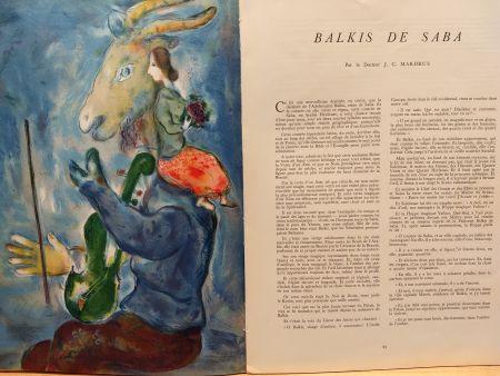 Illustriertes Buch Chagall (After) - Verve no 3