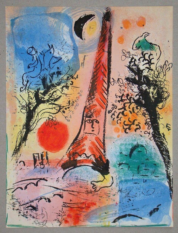 Lithographie Chagall - Vision De Paris