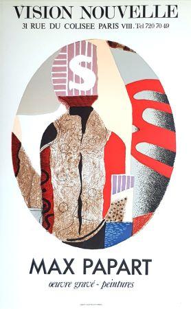 Lithographie Papart - Vision Nouvelle Oeuvre Gravé  Peintures