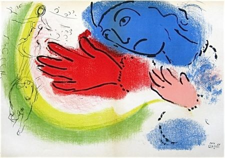 Lithographie Chagall - Woman Circus Rider