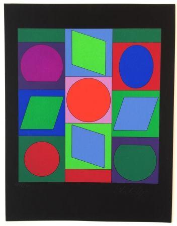 Siebdruck Vasarely - Zaphir